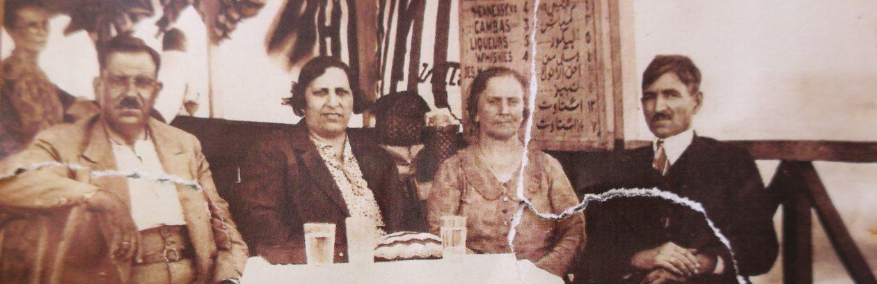 Disrupted Histories, Recovered Pasts | Histoires Perturbées, Passés Retrouvés